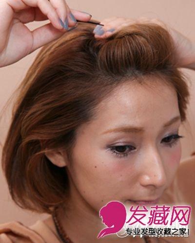 齐肩短发怎么扎 刘海发型扭出的造型也很悦目(4)