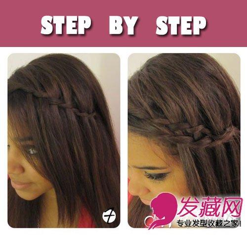 刘海编发教你长发发型的扎法(4)图片