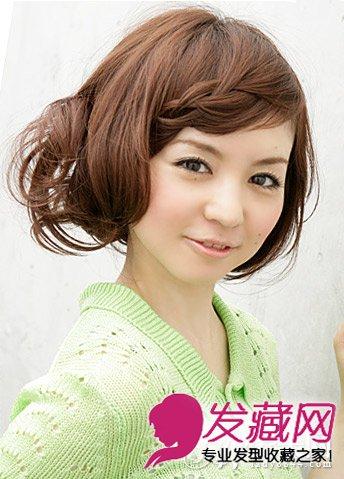 导读:短发编发style2 时尚元素:别致刘海 蓬松 烫发 柔软的刘海被编织