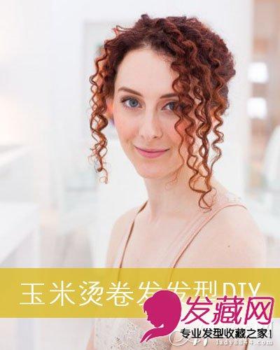 中长发波波头 玉米烫卷发发型(6)