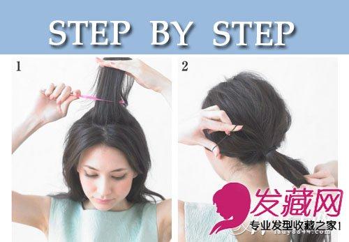 盘发步骤: step   将长刘海的部门中分,留在前面.