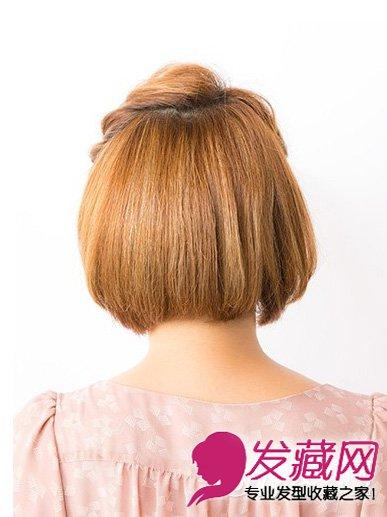 女生短发扎发图解 短直发小双辫扎发发型(2)