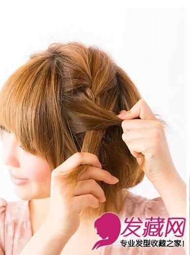 女生短发扎发图解 短直发小双辫扎发发型(5)图片
