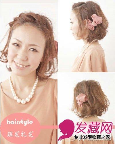 刘海的编发让额头变得越发清新 打造时尚短发编发发型(8)