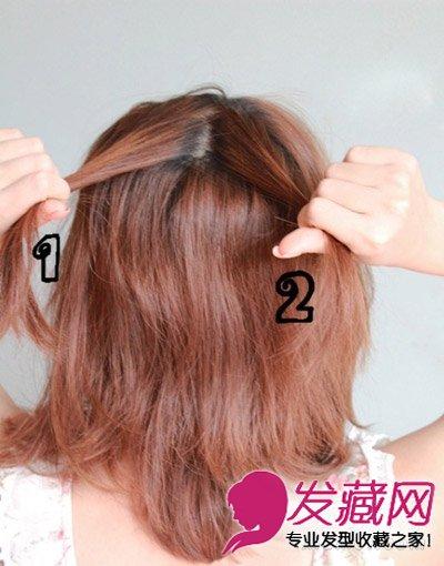 3款韩式发型扎法很时髦 →中长发怎么扎头发好看 气质侧编发图解图片