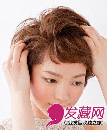 发型网 女生发型 女生短发发型 > 女生灵动短发扎发大全 增添俏皮与灵
