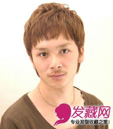 出内扣的发型设计  展 →刘海款男士短发发型 最适合脸长男生发型图图片