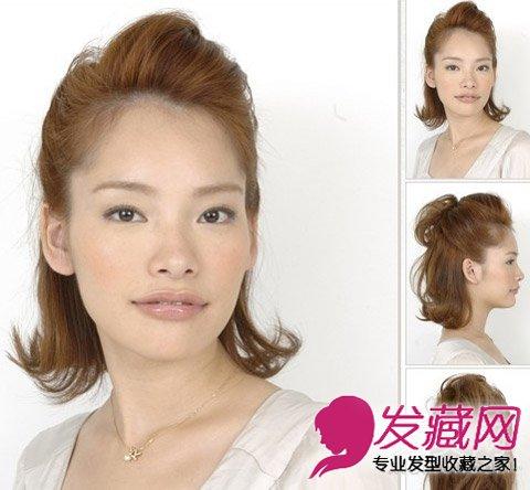 发型网 女生发型 马尾发型 > 中发怎么扎好看 气质花苞头半扎发最减龄