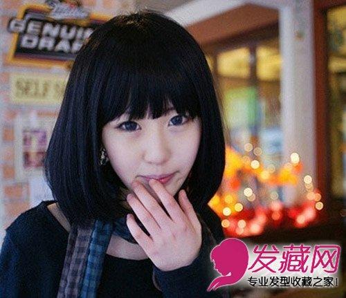 初秋女生齐刘海发型 自然大方齐刘海发型(5)