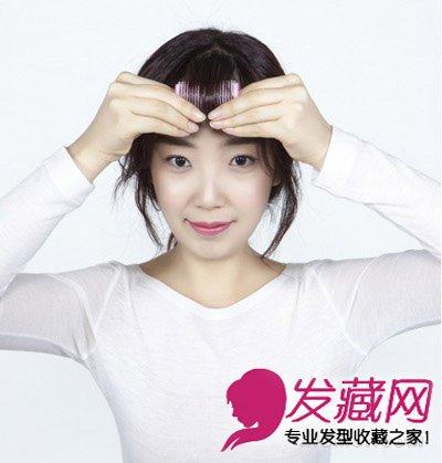 韩式刘海发型图片 三步diy空气感刘海(7)图片