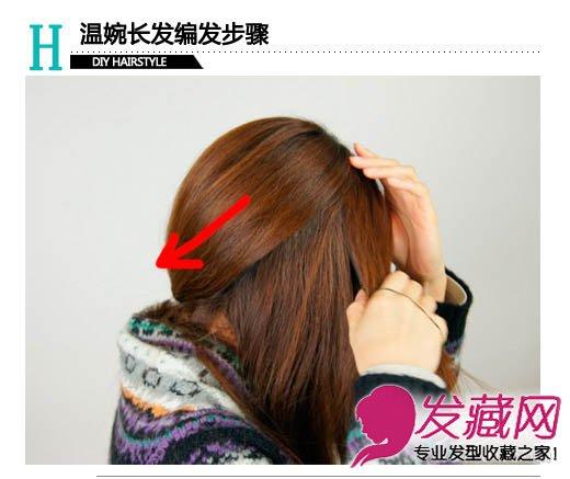 > 长发扎发图解 编发加发箍塑不败时尚造型(3)  导读:长发的扎法步骤