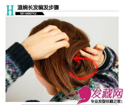 发型网 发型diy 编发教程 > 长发扎发图解 编发加发箍塑不败时尚造型