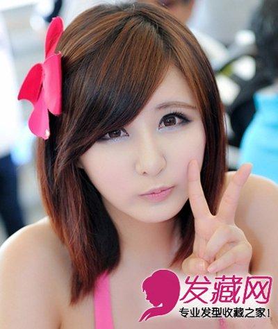 刚好颈部长度的直短发发型,既修饰出了女生的脸型,又尽显清纯甜美图片