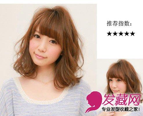 2013冬季女生发型 高清图片