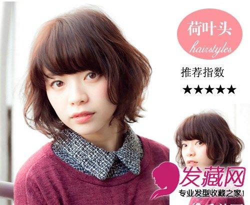 长直发很显文艺 →今年流行的墨镜与发型搭配 扮靓春夏   蓬松荷叶头图片