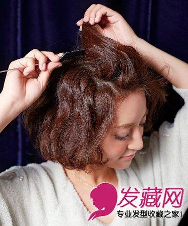 > 短卷发怎么扎好看 温婉恬静的刘海编发发型(8)       将头发逆梳,制图片