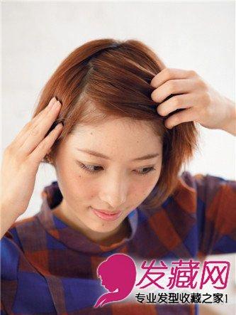 短发女生刘海编发教程 可爱无敌的短发编发发型(4)