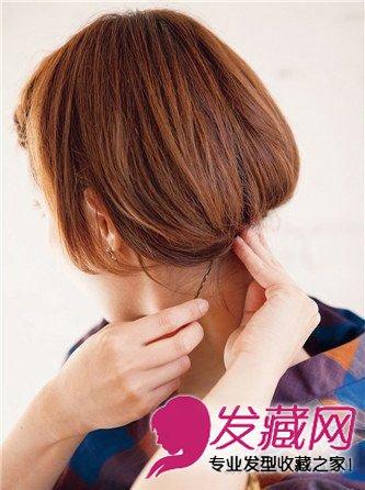 短发女生刘海编发教程 可爱无敌的短发编发发型(7)
