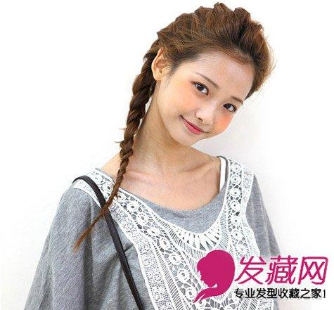 style2:辫子编发