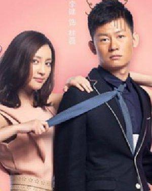 《幸福媳妇》李健烫发发型 显绅士魅力