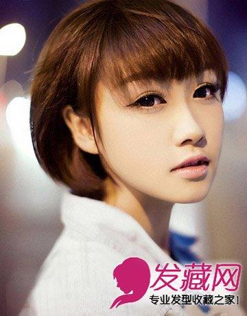 蓬松短发烫发发型 →剪明星同款短发会怎么样?