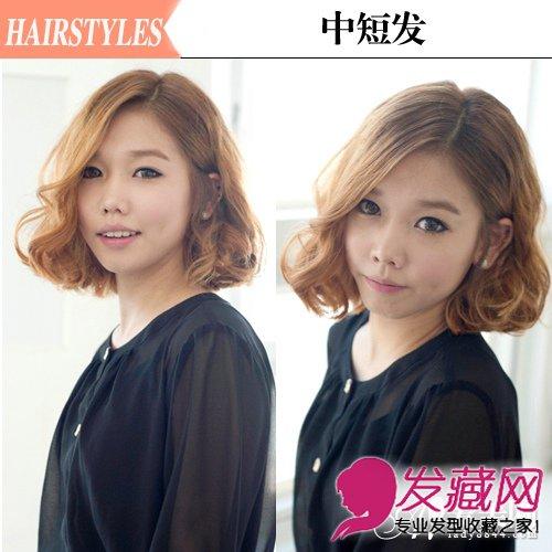 发型网 流行发型 短发发型 > 韩范中短发 层次波浪烫发引爆韩国潮流图片