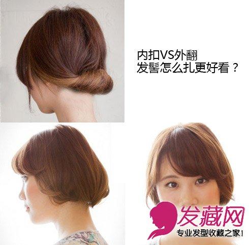 最简单的挽头发图解