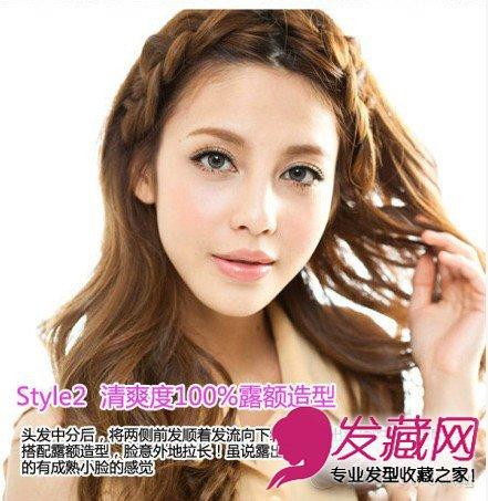 中分卷发发型 中分卷发编发有气质(6)
