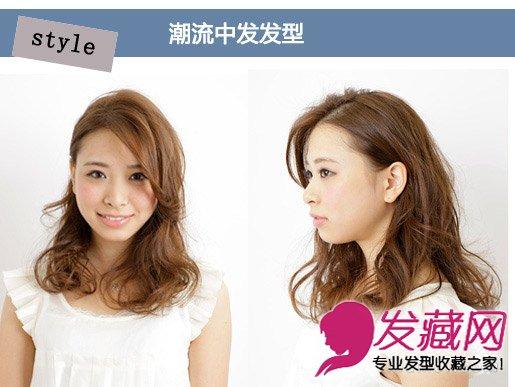 女生中长发发      这款空气感中发发型修剪出非常明显的层次,不对称图片
