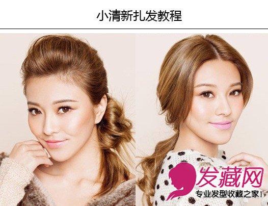 相关主题: 女生短发发型 女明星发型 女生韩式发型 女生发型与脸型 女生非主流发型 中长发型 新娘发型 马尾发型 女生可爱发型 女生直发发型 女生烫发发型 女生长发发型 女生卷发发型 女生护发