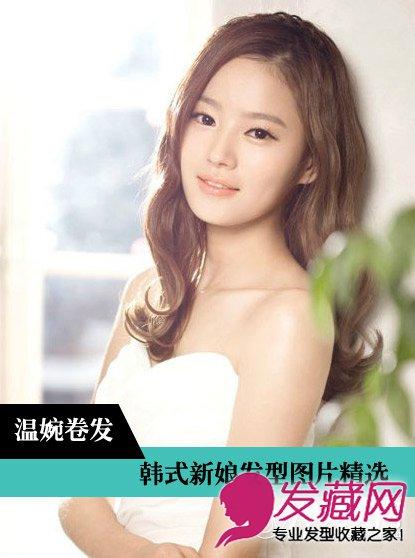 韩式婚纱照新娘发型 棕色卷发采用螺旋烫设计(14)