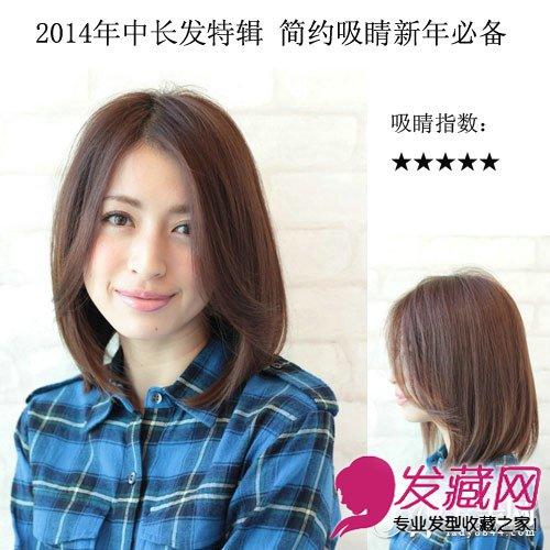 齐刘海,波波头 常见中长发怎么扎好看 →中长发怎么扎简单好看 4款图片