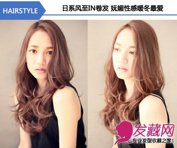 韩式大波浪卷发型中长发