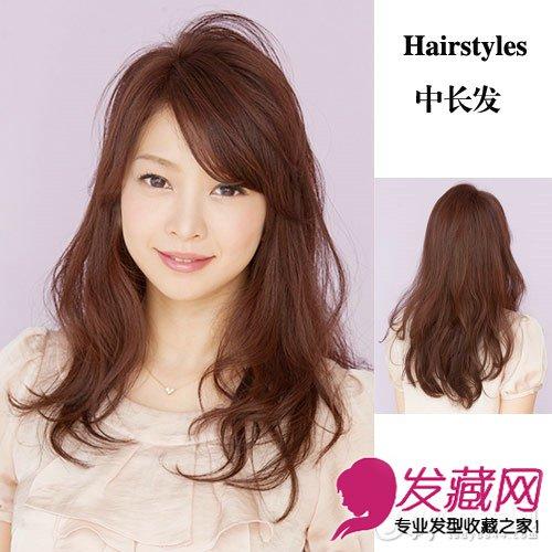 今年流行中长发发型 →流行中长发烫发发型图片 斜刘海搭配中长烫