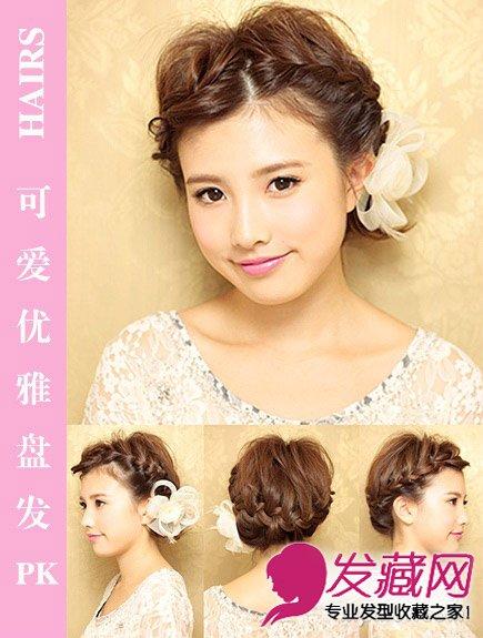优雅的编发盘发发型 甜美优雅兼备(2)