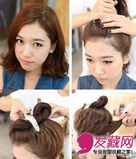 发型网 发型diy 编发教程 > 短发怎么扎丸子头 时尚丸子头简单扎发
