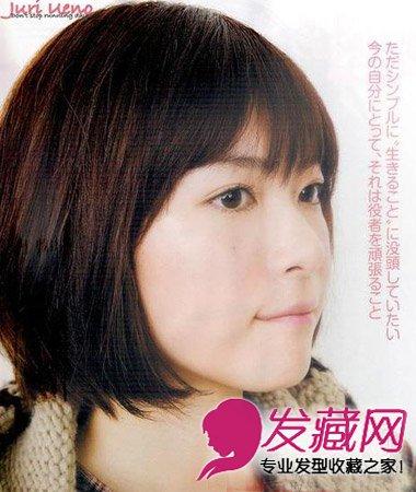 > 亮眼的日系中长直发发型 变身可爱小萝莉(8)  导读:日系清爽 短发发