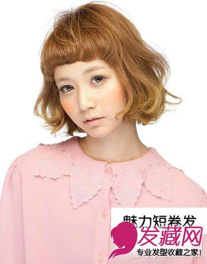魅力染色短卷发 齐耳蓬松短发发型(6)
