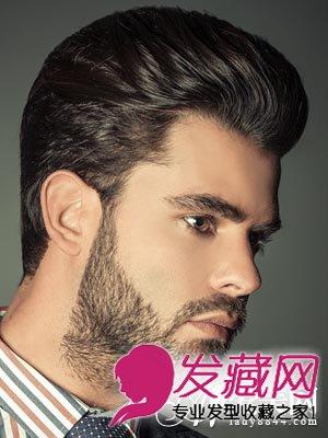 男士商务短发发型 稳重不失时尚(4)图片