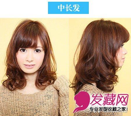头发多女生很适合的烫发 →新年发型推荐韩式烫发 中长发烫发最时髦图片