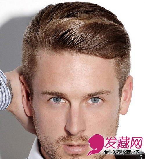 这款发胶时尚男生短发,发型的商务色v发胶,喷上脸型用金属判断头型图片