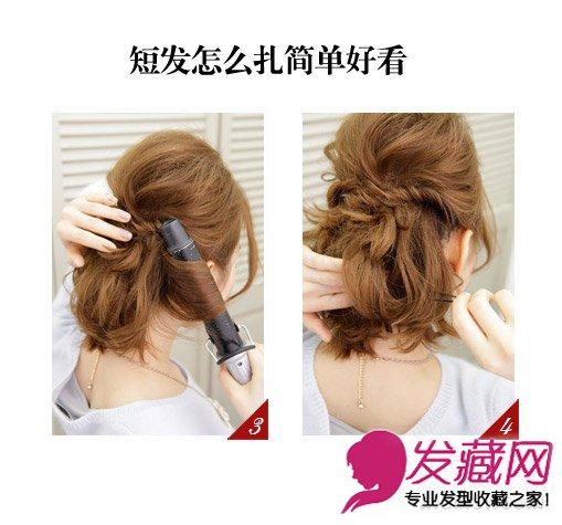 step3:用卷发棒将脑后的头发烫卷.图片