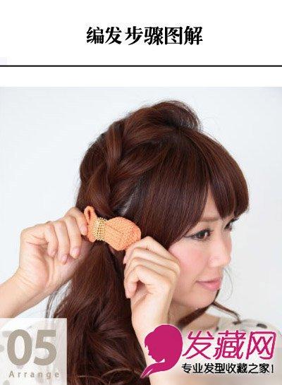 长卷发发型设计图片 侧边编发复古发夹超显气质(7)