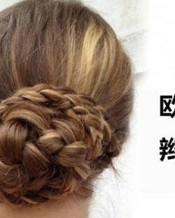 怎么扎好看的发型呢? 简单气质编发盘发教程