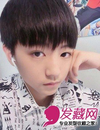 【图】王俊凯萌帅发型图片