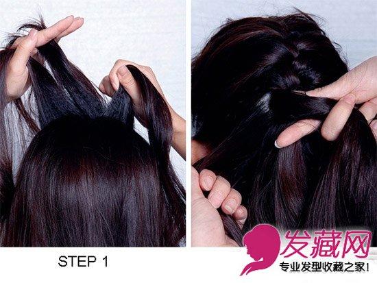精致编发发型教程 发带编发&蝎子辫超好看(5)