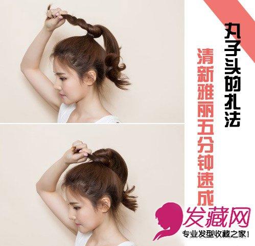 发型网 流行发型 丸子头发型 > 丸子头的扎法教程 简单时尚韩范十足(6