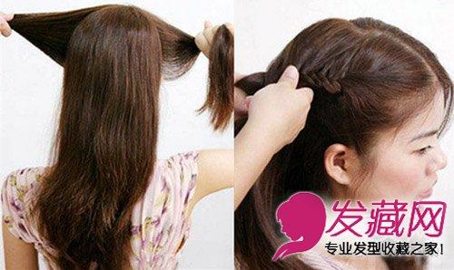 中长发怎么编好看 →巧做发型加减法图片