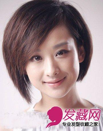 胖脸适合的短发发型 告别大饼脸(5)  导读:斜刘海短发 虽然是方脸型女图片