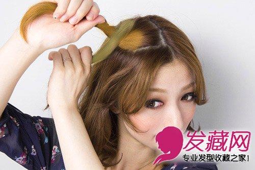 > 中分发型怎么扎好看 甜美编发盘发图解(5)  导读:step3:将这束头发